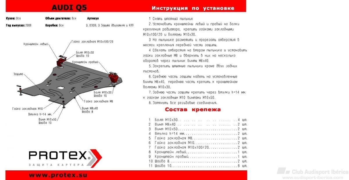 post-55283-0-07335100-1481127082_thumb.jpg